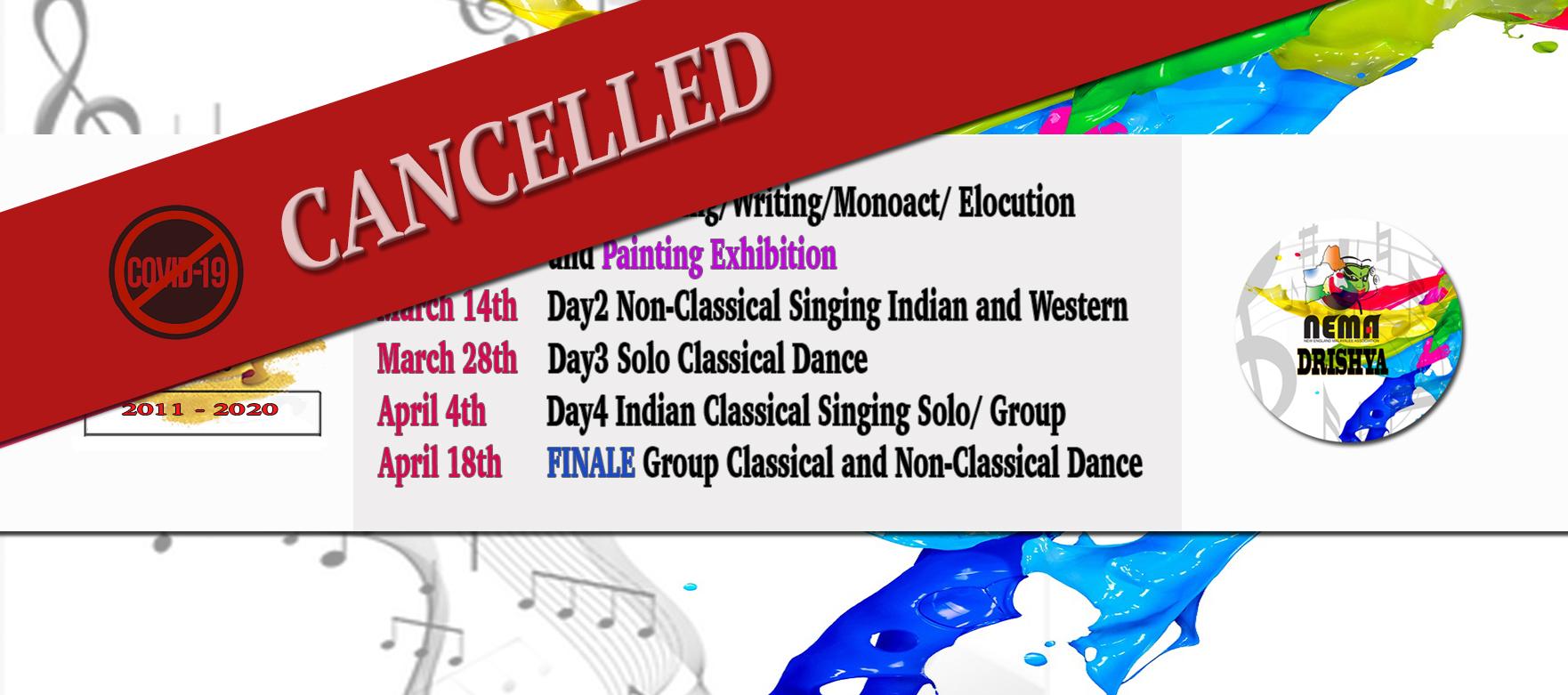 Nema Christmas 2020 Events